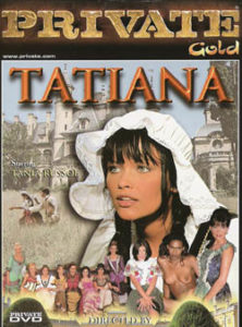 Private Gold 26 Tatiana 1 Free Jav Streaming