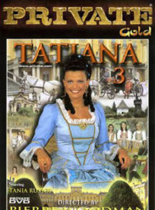 Private Gold 28 Tatiana 3