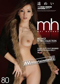 Mei Haruka Red Hot Fetish Collection Vol 80 RED-097 Jav Streaming