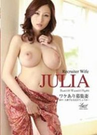 Julia WIFE-40 Free Jav Streaming