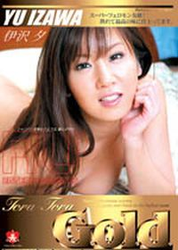 Yu Izawa Tora Tora Gold Vol 24 TRG-024 Jav Streaming