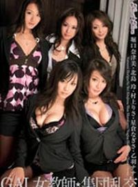 Female Teacher Orgy Group KISD-014 Jav Streaming
