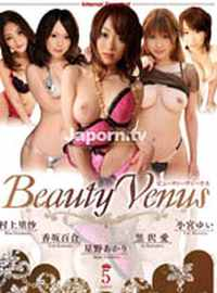 Beauty Venus SKY-187 Jav Streaming