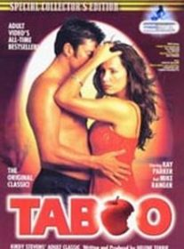 Taboo 1 1980 Jav Streaming
