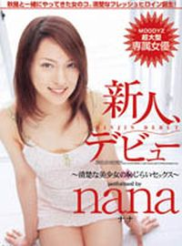 Nana MDED-269 Jav Streaming