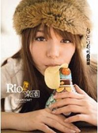 Rio IDBD-208 Jav Streaming