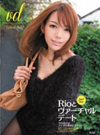 Rio IPZ-051 Jav Streaming