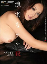Risa Murakami AIR-004 Jav Streaming