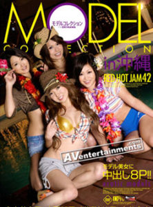 Red Hot Jam Vol.42 MODEL COLLECTION in OKINAWA Jav Streaming