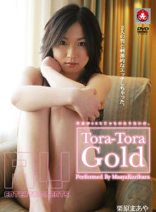 Maaya Kurihara Tora Tora Gold Vol.10 TRG-010 Jav Streaming