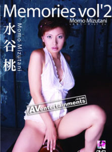Momo Mizutani Memories Vol. 2 PB-024 Jav Streaming