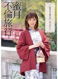 Aino Kishi IPZ-501 Uncensored Jav Streaming