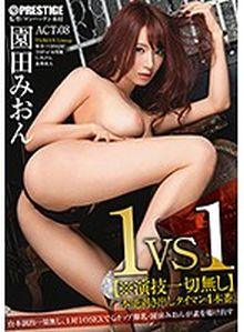 Mion Sonoda ABP-601 Uncensored Jav Streaming