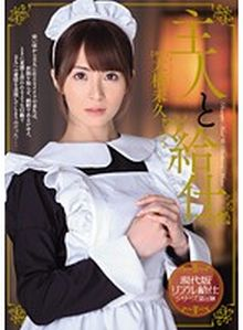 Miku Ohashi MIDE-040 Uncensored Jav Streaming