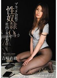 Nao Yoshizaki PGD-610 Uncensored Jav Streaming