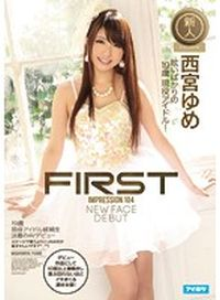 Yume Nishimiya IPZ-819 Uncensored Jav Streaming