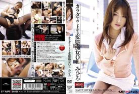 Mihiro MXGS-241 Uncensored Leaked FC2PPV-1563560
